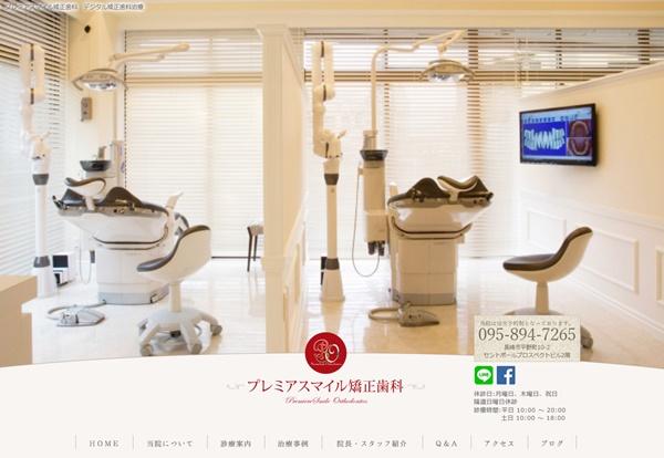 nagasaki-smile